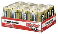Panasonic D Batteries - Pack of 12