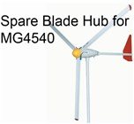 Spare Blade Hub for MG4540